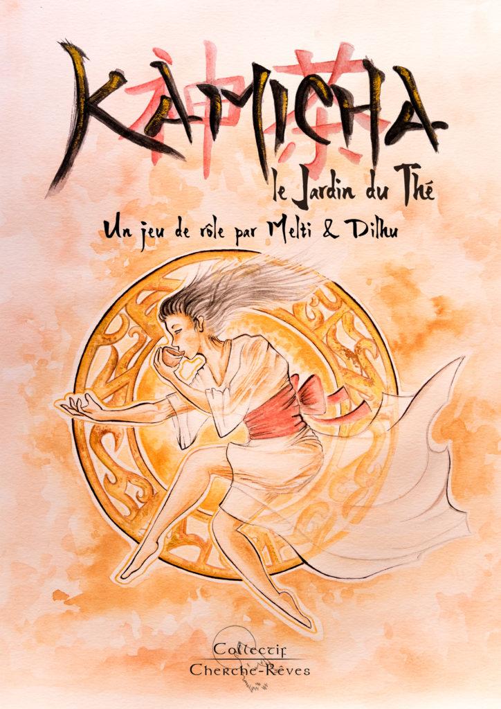 Affichage de Kamicha
